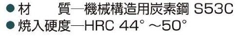 PX 両口ハンマー OHW-10PX 4.5kg