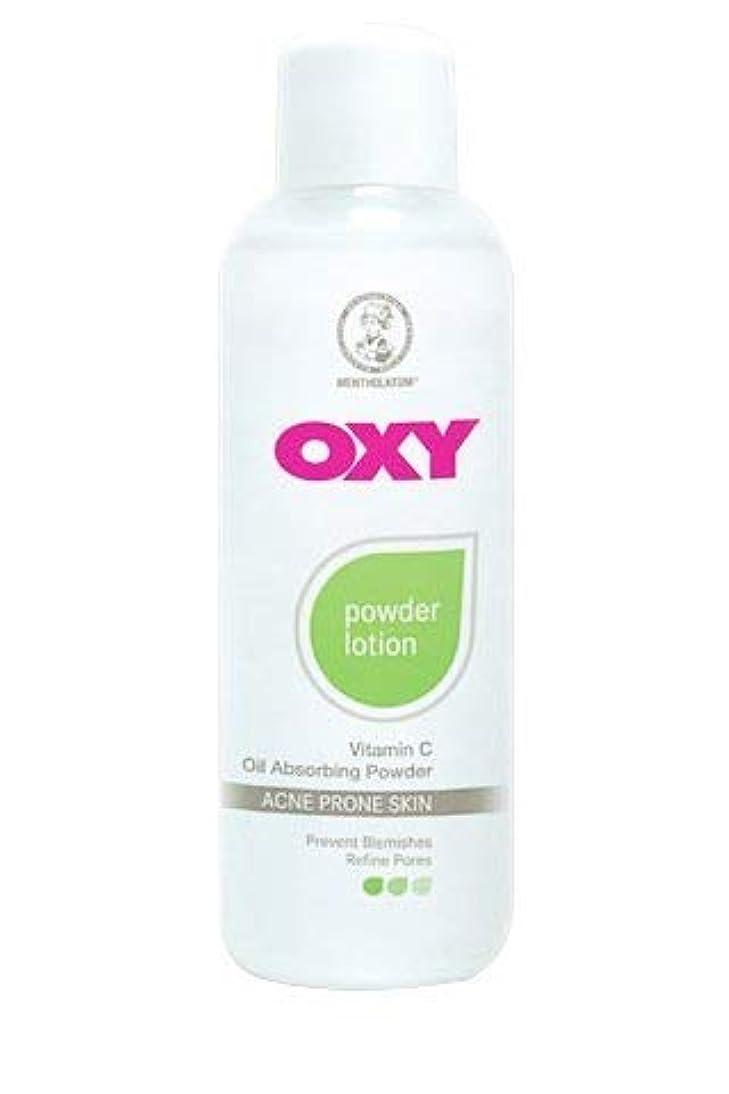 脅迫プレゼンテーション怒るMentholatum Oxy 150ミリリットルの水とにきびを起こしやすい肌のシミを小麦粉