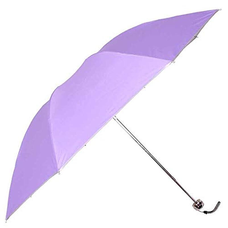 操縦するステートメント前進Chuangshengnet 傘三つ折り折りたたみ傘印刷フック傘日焼け止めUVパラソル傘傘 (Color : 紫の)