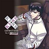 【ドラマCD】KISS×KISS collections Vol.2 魔性のキス (CV.遊佐浩二) / 遊佐浩二
