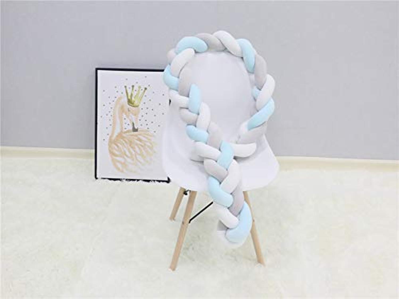 赤ちゃん ベッドレール, 結び目 編組 ぬいぐるみ ベッドガード 装飾 ゆりかご 枕 クッション 反衝突 リムーバブル-C L:300cm(118inch)