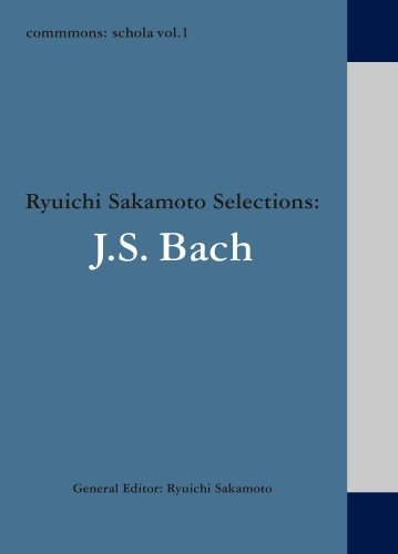 commmons: schola vol.1 J.S. Bach Ryuichi Sakamoto selectionの詳細を見る