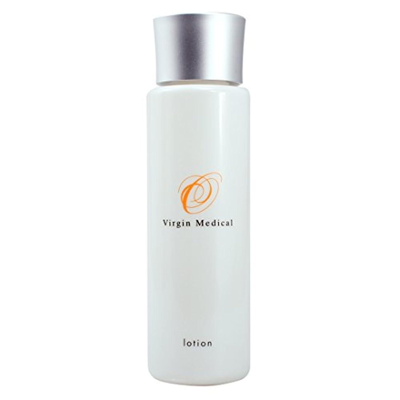 担保挨拶冷ややかなヴァージンメディカル オゾン 浸透化粧水 セラミド配合 120ml バリアサプリメント バリア補強