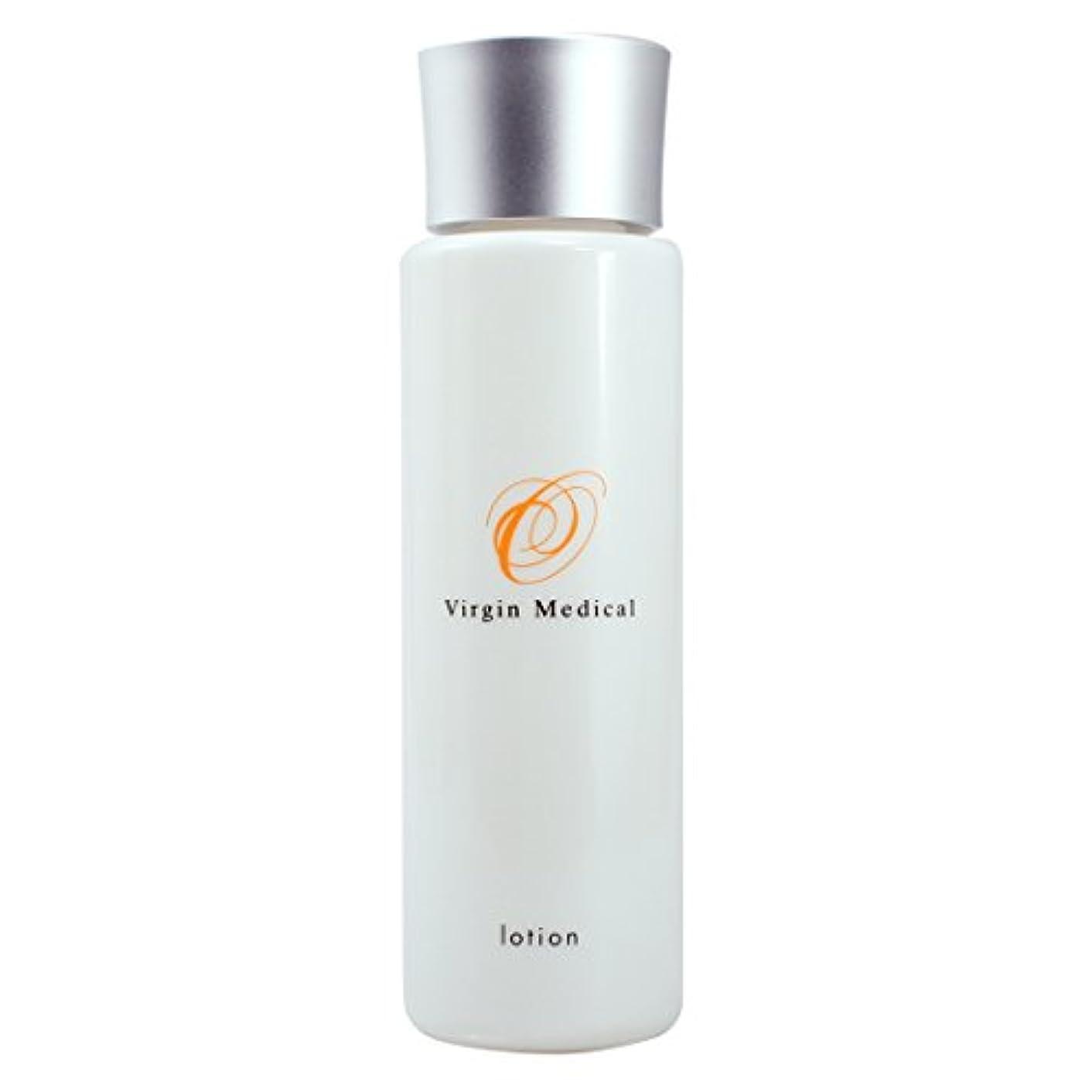 夢偽標高ヴァージンメディカル オゾン 浸透化粧水 セラミド配合 120ml バリアサプリメント バリア補強