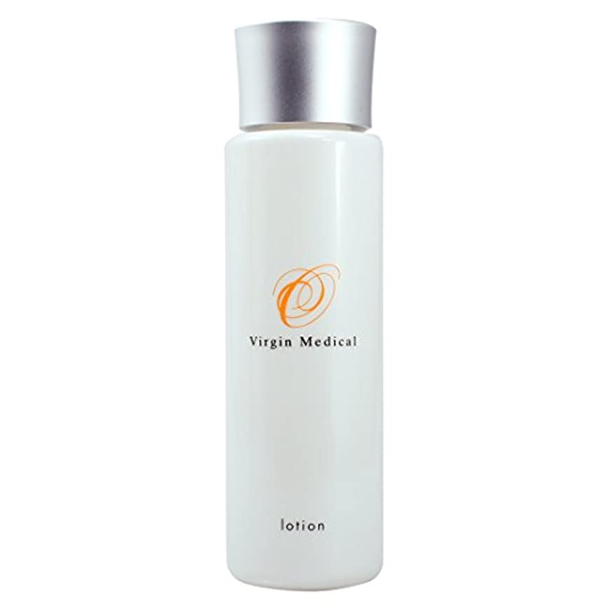 出発する荒廃する主流ヴァージンメディカル オゾン 浸透化粧水 セラミド配合 120ml バリアサプリメント バリア補強