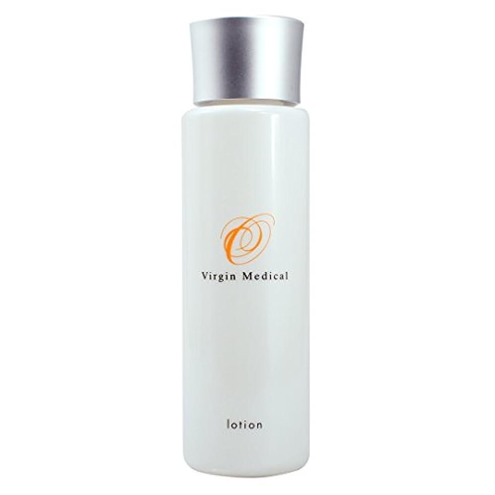 逃れる空中広げるヴァージンメディカル オゾン 浸透化粧水 セラミド配合 120ml バリアサプリメント バリア補強