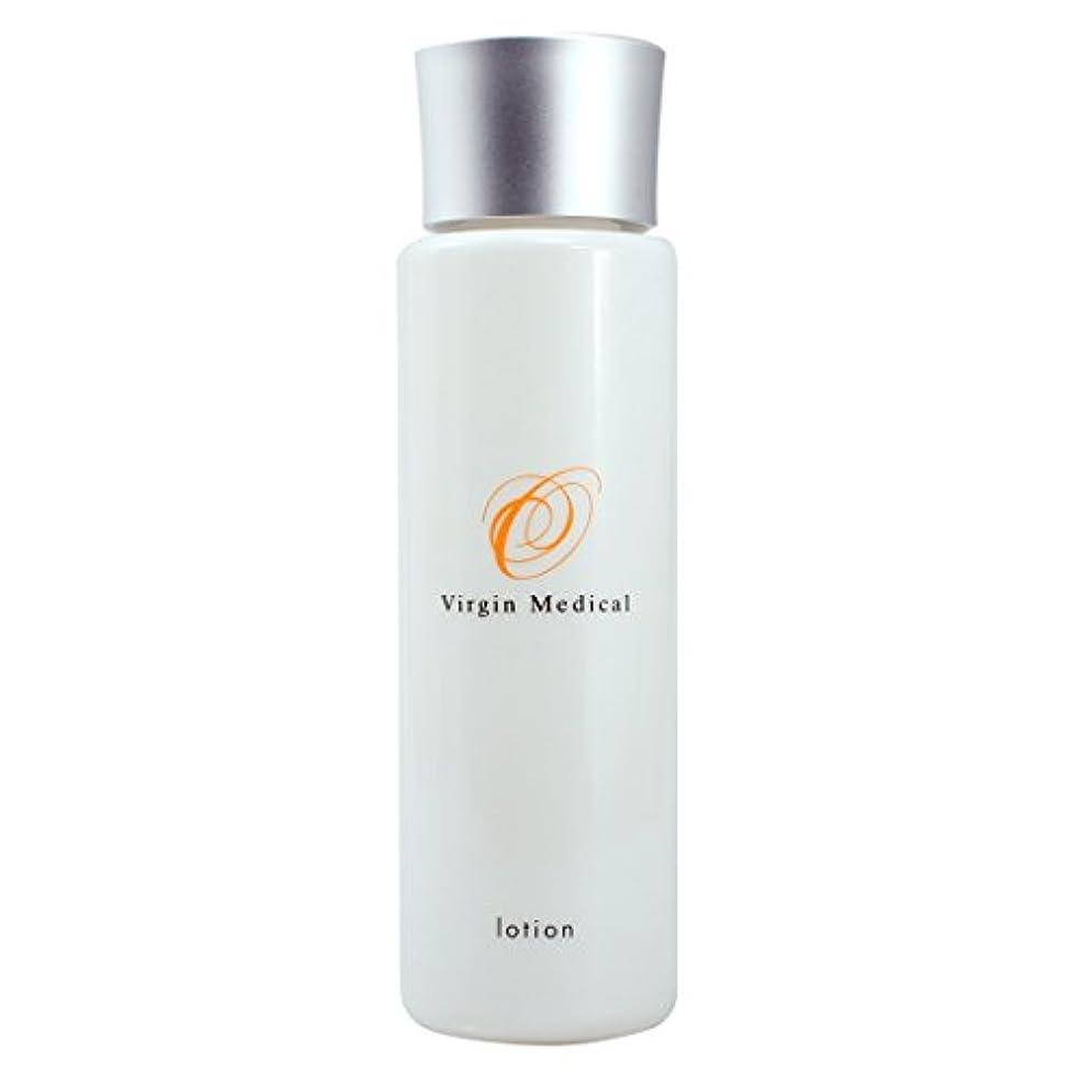 活発セメント達成するヴァージンメディカル オゾン 浸透化粧水 セラミド配合 120ml バリアサプリメント バリア補強