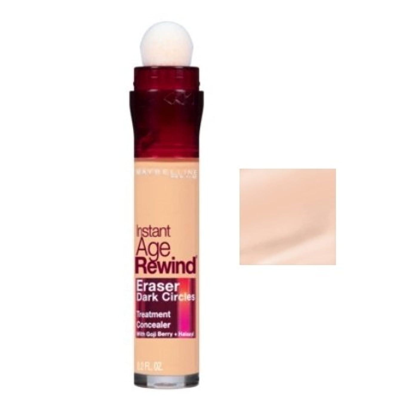 区別熟練したスイングMAYBELLINE Instant Age Rewind Eraser Dark Circles + Treatment - Fair (並行輸入品)