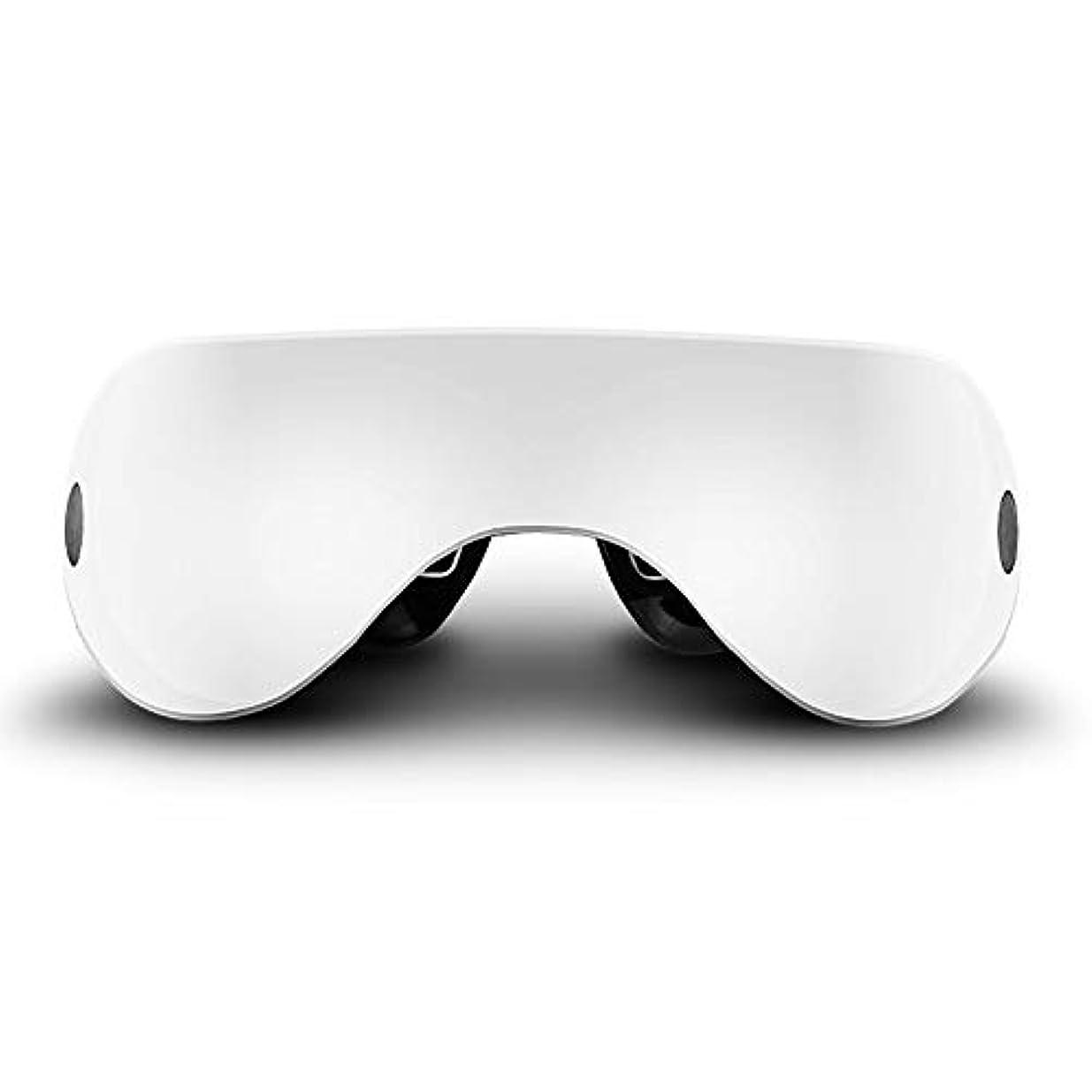 航空会社保守的赤面JJYPY 電動アイマッサージャー、目の疲労のためのワイヤレス充電式アイマッサージャードライアイストレスリリーフ (Color : White)