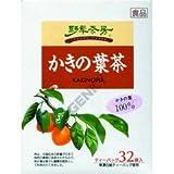 野草茶房 かきの葉茶 (柿の葉茶)[野草茶房 かきの葉茶 (柿の葉茶)]