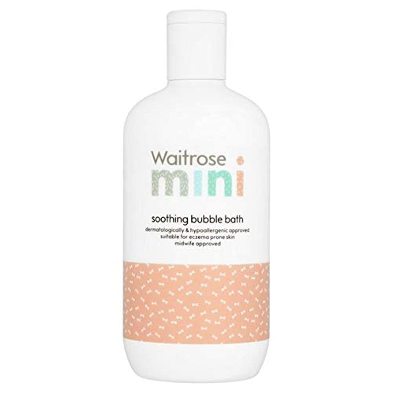 [Waitrose ] ウェイトローズミニなだめるベビー泡風呂の400ミリリットル - Waitrose Mini Soothing Baby Bubble Bath 400ml [並行輸入品]