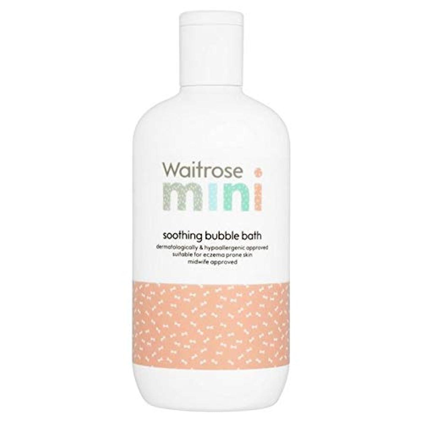 全国拘束探検[Waitrose ] ウェイトローズミニなだめるベビー泡風呂の400ミリリットル - Waitrose Mini Soothing Baby Bubble Bath 400ml [並行輸入品]