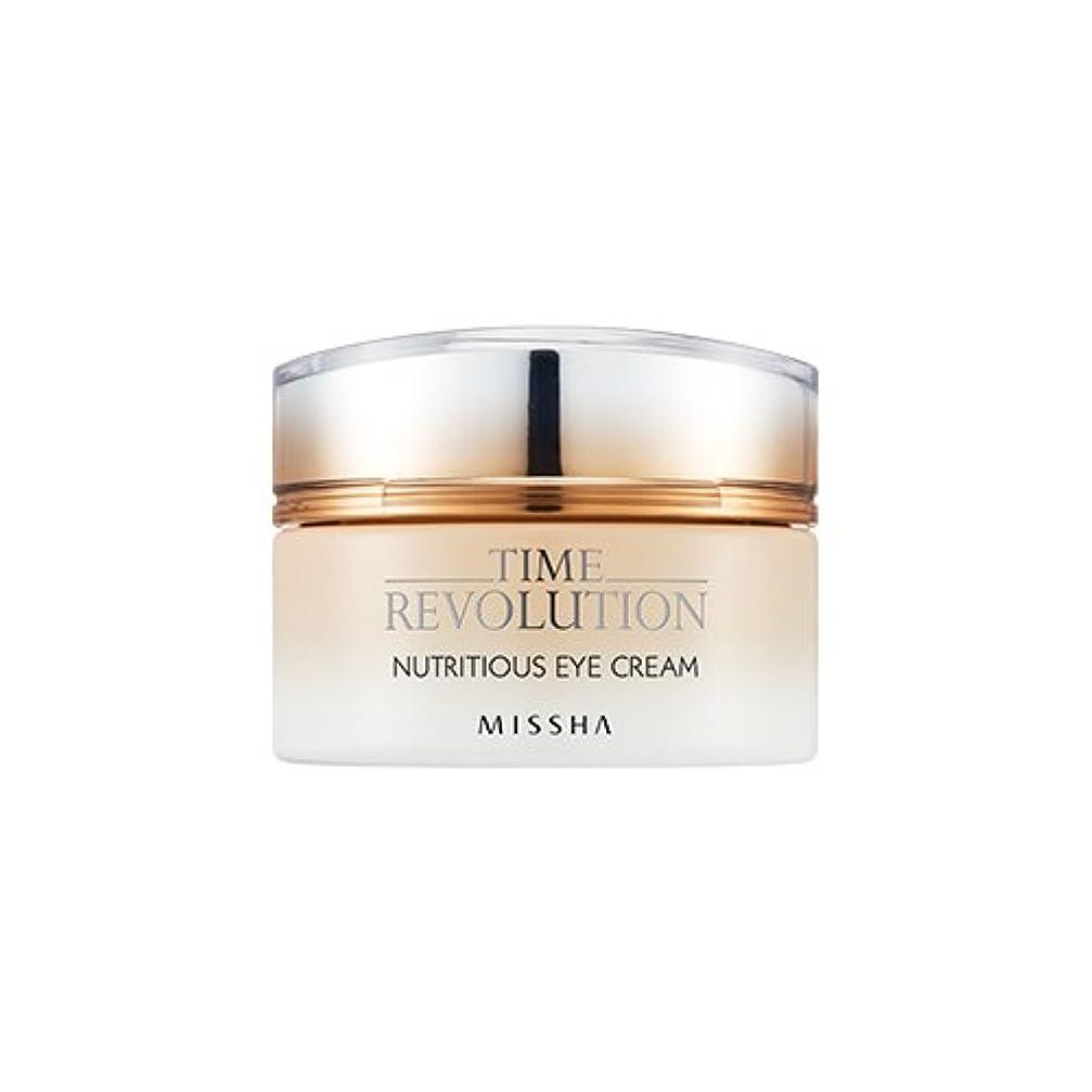 神聖再撮り電気陽性[New] MISSHA Time Revolution Nutritious Eye Cream 25ml/ミシャ タイム レボリューション ニュートリシャス アイクリーム 25ml [並行輸入品]