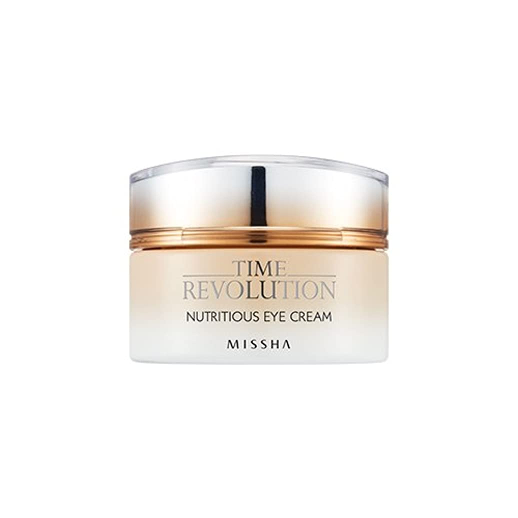 柔らかさ封筒船員[New] MISSHA Time Revolution Nutritious Eye Cream 25ml/ミシャ タイム レボリューション ニュートリシャス アイクリーム 25ml [並行輸入品]
