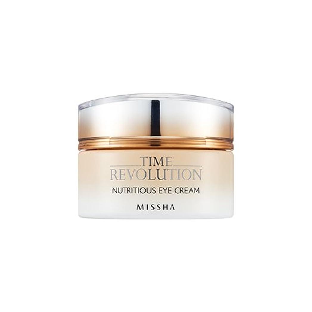 忌避剤魂に[New] MISSHA Time Revolution Nutritious Eye Cream 25ml/ミシャ タイム レボリューション ニュートリシャス アイクリーム 25ml [並行輸入品]