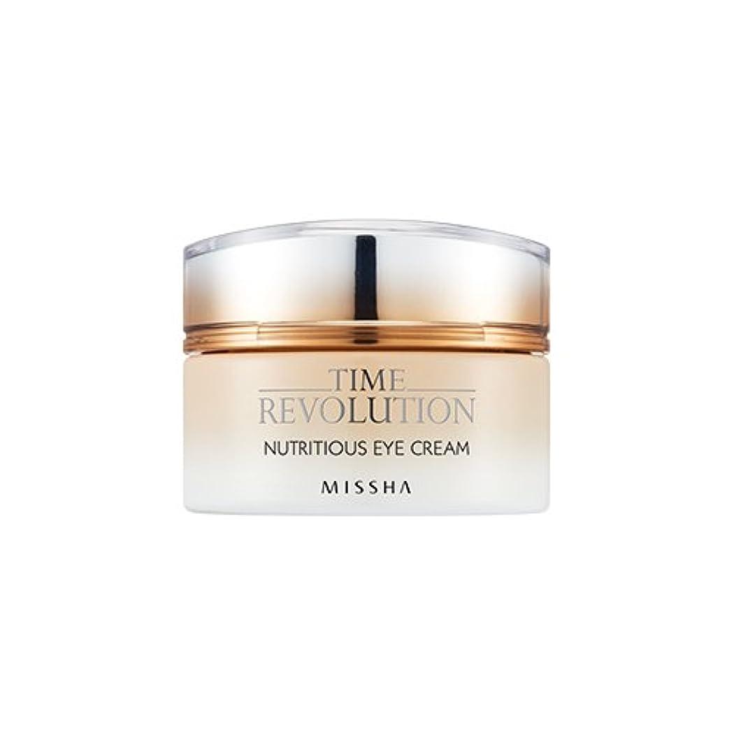 ランデブーロッジ汚物[New] MISSHA Time Revolution Nutritious Eye Cream 25ml/ミシャ タイム レボリューション ニュートリシャス アイクリーム 25ml [並行輸入品]