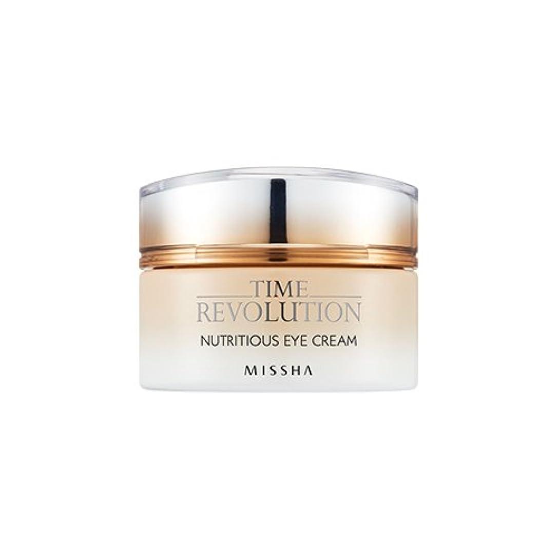 トリッキー未満破滅[New] MISSHA Time Revolution Nutritious Eye Cream 25ml/ミシャ タイム レボリューション ニュートリシャス アイクリーム 25ml [並行輸入品]