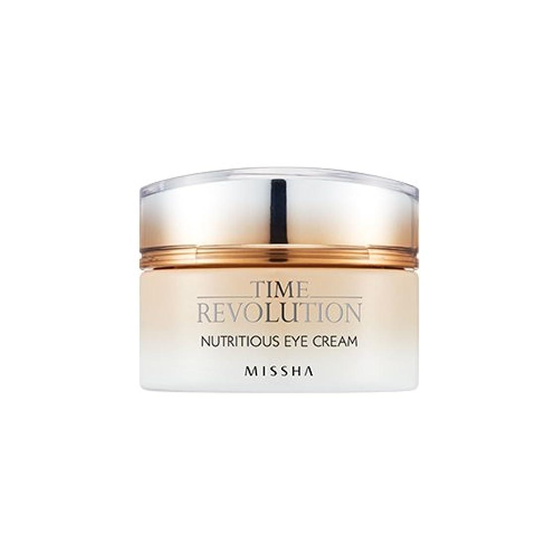 公平止まるずっと[New] MISSHA Time Revolution Nutritious Eye Cream 25ml/ミシャ タイム レボリューション ニュートリシャス アイクリーム 25ml [並行輸入品]