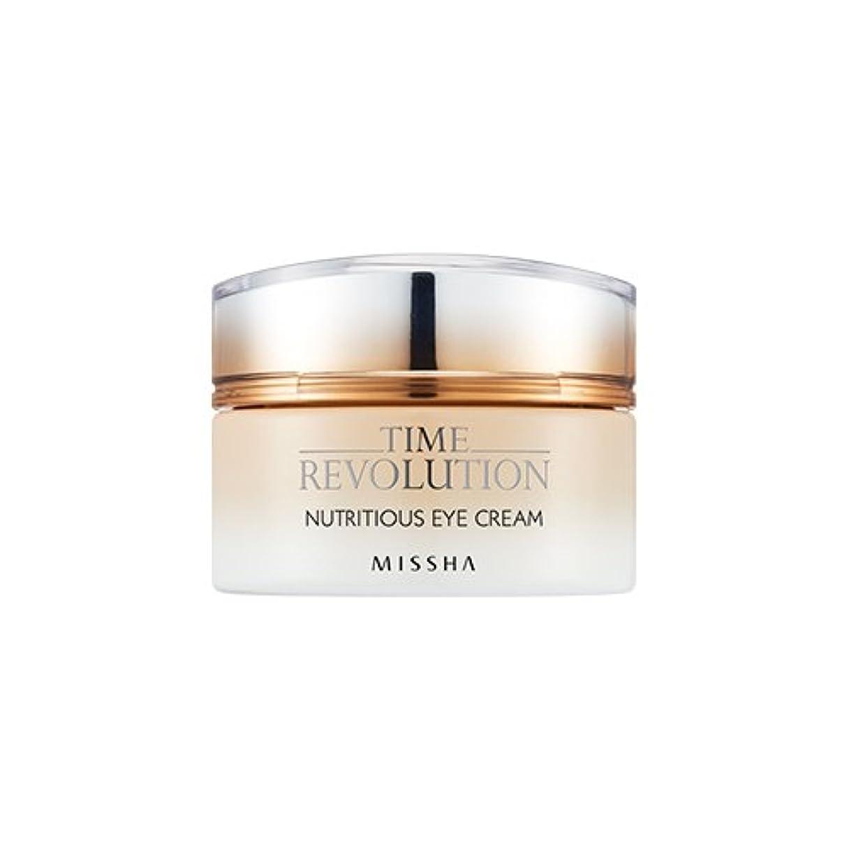 裁量下着もろい[New] MISSHA Time Revolution Nutritious Eye Cream 25ml/ミシャ タイム レボリューション ニュートリシャス アイクリーム 25ml [並行輸入品]