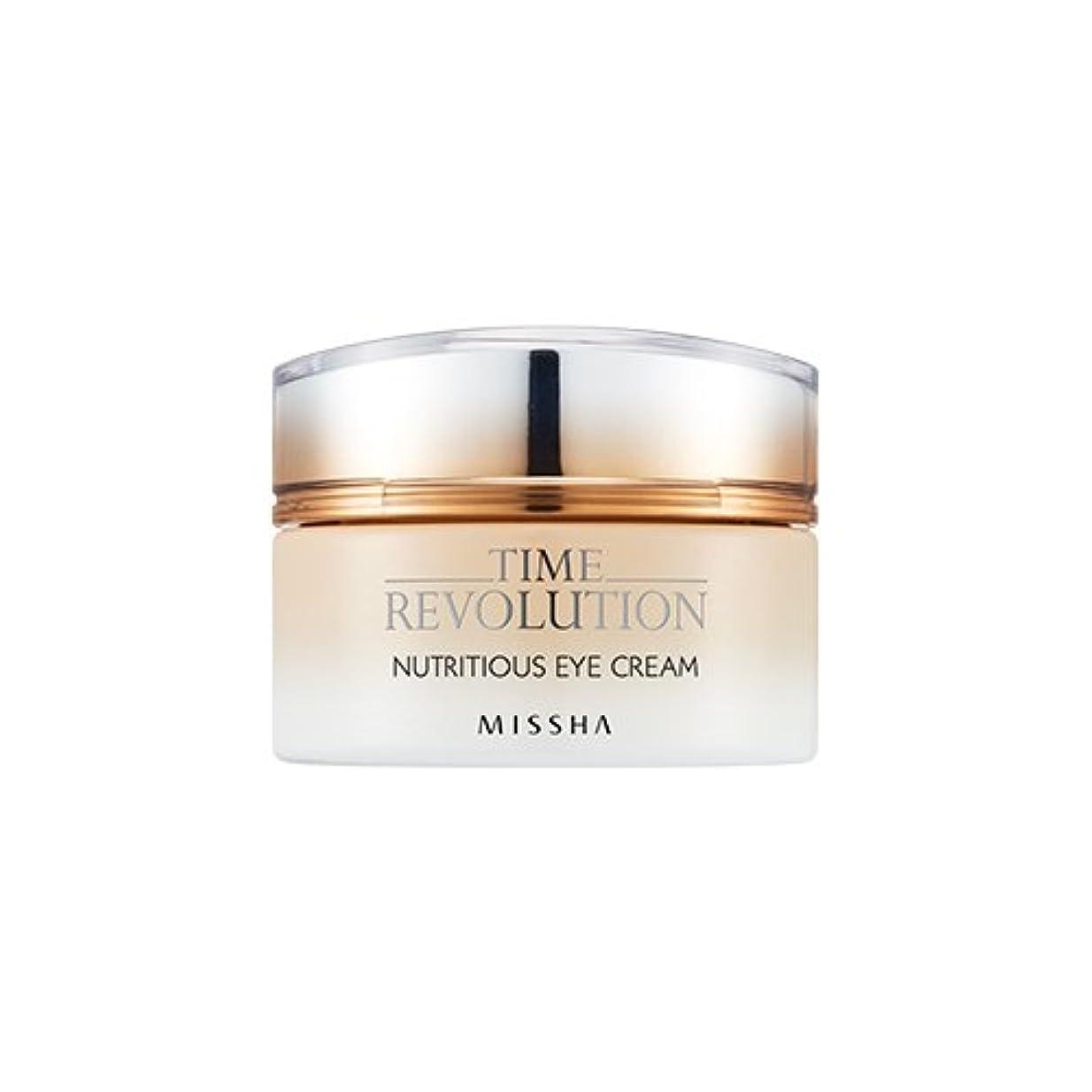 軽く納税者アプローチ[New] MISSHA Time Revolution Nutritious Eye Cream 25ml/ミシャ タイム レボリューション ニュートリシャス アイクリーム 25ml [並行輸入品]