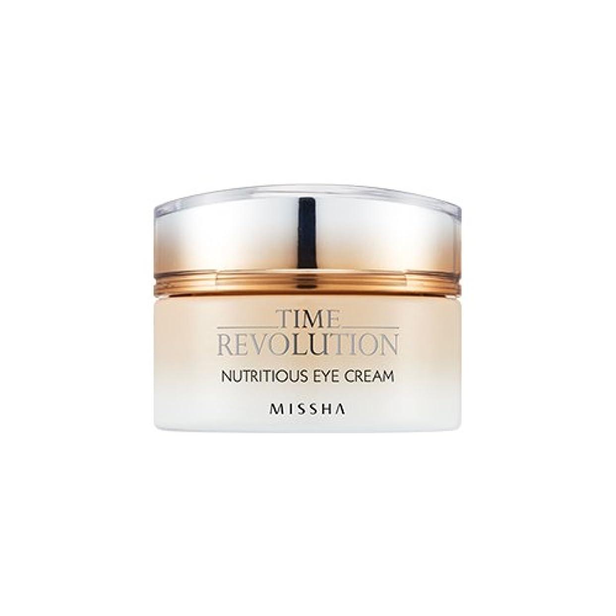 トロリー包帯等価[New] MISSHA Time Revolution Nutritious Eye Cream 25ml/ミシャ タイム レボリューション ニュートリシャス アイクリーム 25ml [並行輸入品]