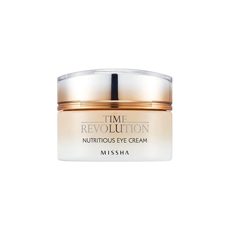圧縮絶縁するレイ[New] MISSHA Time Revolution Nutritious Eye Cream 25ml/ミシャ タイム レボリューション ニュートリシャス アイクリーム 25ml [並行輸入品]