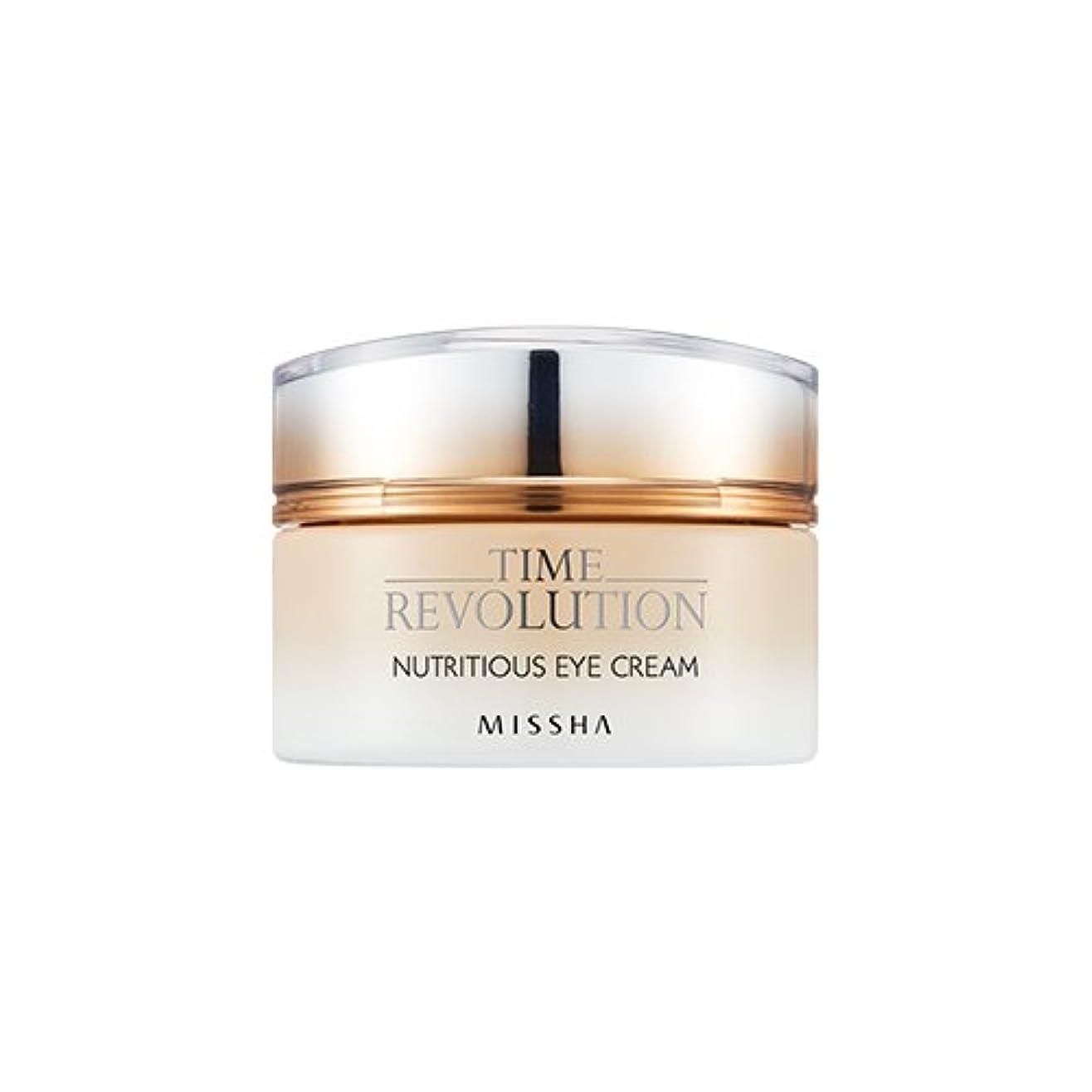 菊顕著不屈[New] MISSHA Time Revolution Nutritious Eye Cream 25ml/ミシャ タイム レボリューション ニュートリシャス アイクリーム 25ml [並行輸入品]