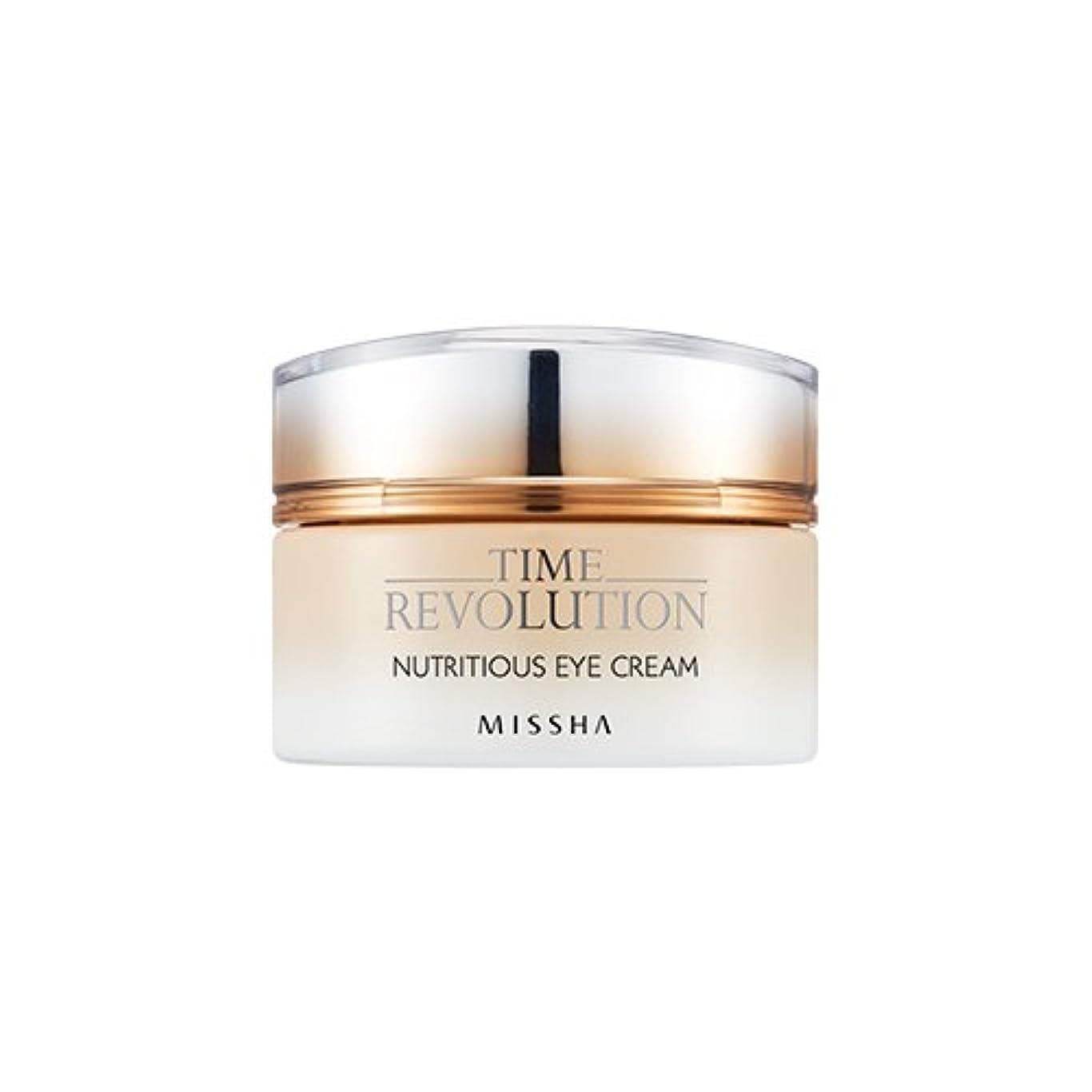 レイプ構想する屋内で[New] MISSHA Time Revolution Nutritious Eye Cream 25ml/ミシャ タイム レボリューション ニュートリシャス アイクリーム 25ml [並行輸入品]