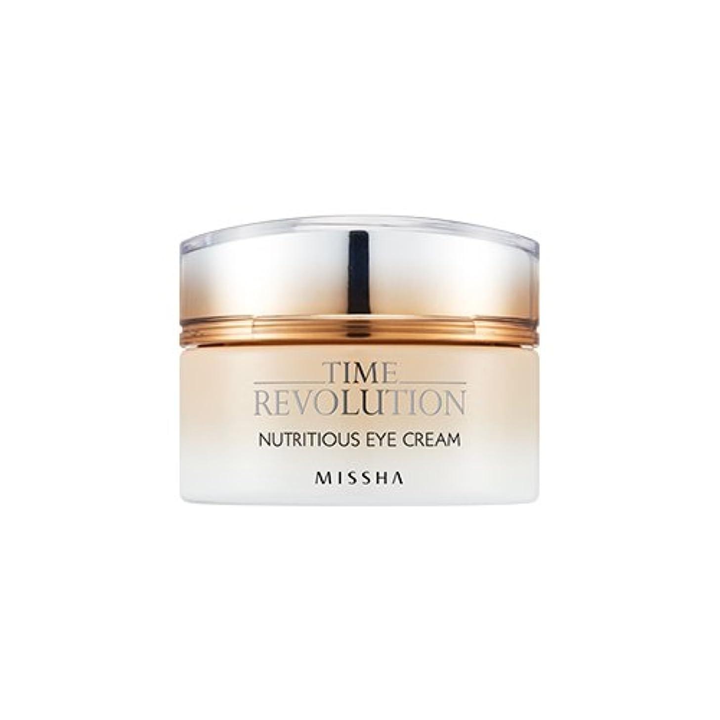 許容失効正午[New] MISSHA Time Revolution Nutritious Eye Cream 25ml/ミシャ タイム レボリューション ニュートリシャス アイクリーム 25ml [並行輸入品]