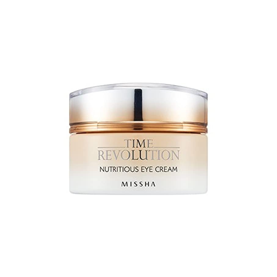 [New] MISSHA Time Revolution Nutritious Eye Cream 25ml/ミシャ タイム レボリューション ニュートリシャス アイクリーム 25ml [並行輸入品]