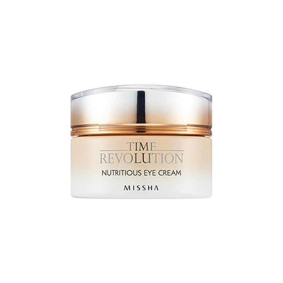 なる重さ不適[New] MISSHA Time Revolution Nutritious Eye Cream 25ml/ミシャ タイム レボリューション ニュートリシャス アイクリーム 25ml [並行輸入品]