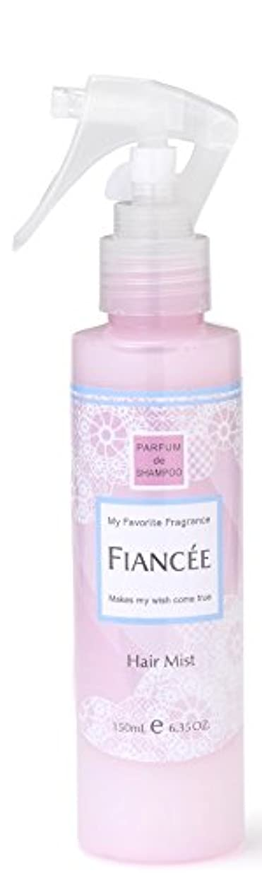 水没早熟頼るフィアンセ フレグランスヘアミスト ピュアシャンプーの香り 150mL