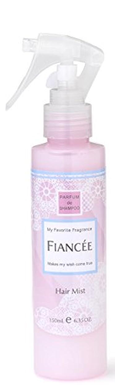 才能海外でぬれたフィアンセ フレグランスヘアミスト ピュアシャンプーの香り 150mL