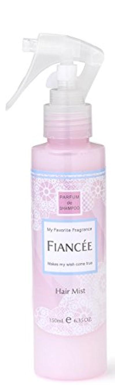 バラ色ストレッチビジネスフィアンセ フレグランスヘアミスト ピュアシャンプーの香り 150mL