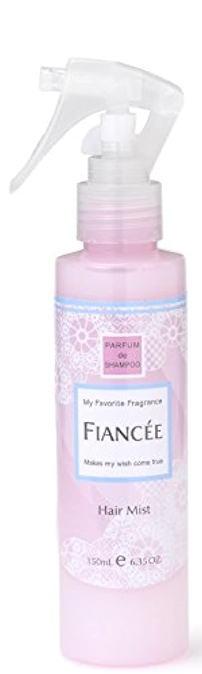 香り鷲ペックフィアンセ フレグランスヘアミスト ピュアシャンプーの香り 150mL