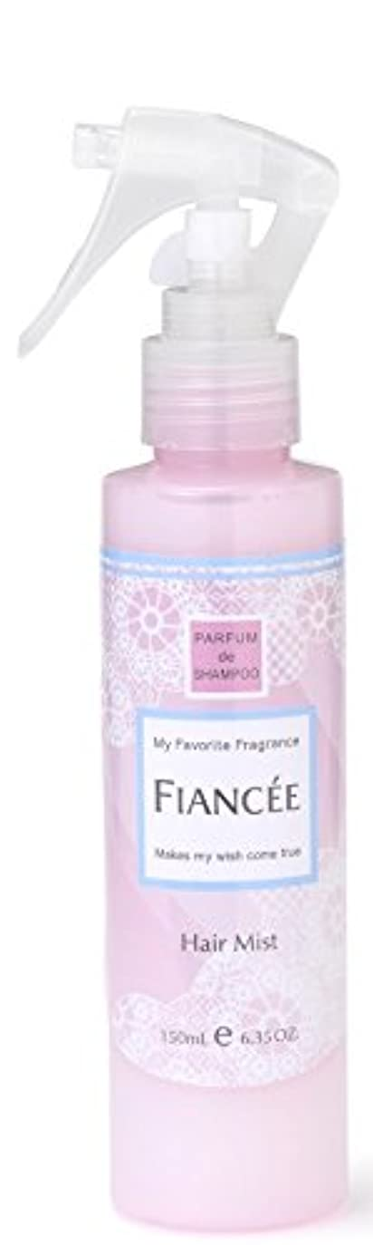 キャプション却下する大きなスケールで見るとフィアンセ フレグランスヘアミスト ピュアシャンプーの香り 150mL