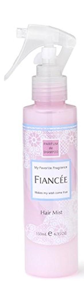 なめらかな良心的開始フィアンセ フレグランスヘアミスト ピュアシャンプーの香り 150mL