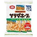 亀田製菓 90g サラダホープ6袋入 6パックセット (サラダ味)