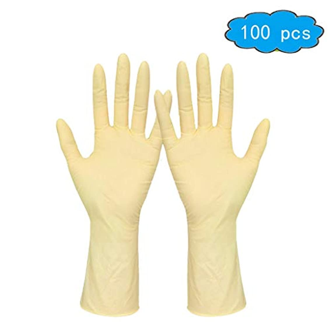 恐怖豊富な節約ラテックスグローブパウダーフリー/使い捨て食品準備調理用グローブ/キッチンフードサービスクリーニンググローブ(大)100手袋、非滅菌使い捨て安全手袋 (Color : Beige, Size : S)