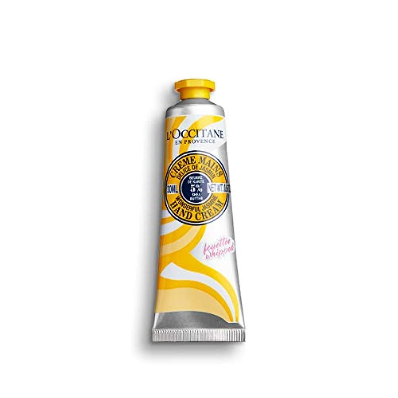 メーカー電話に出る反響するロクシタン(L'OCCITANE) スノーシア ハンドクリーム(ジャスミンパッション) 30ml