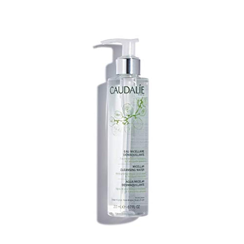 母効率的避難コーダリー Micellar Cleansing Water - For All Skin Types 200ml/6.7oz並行輸入品