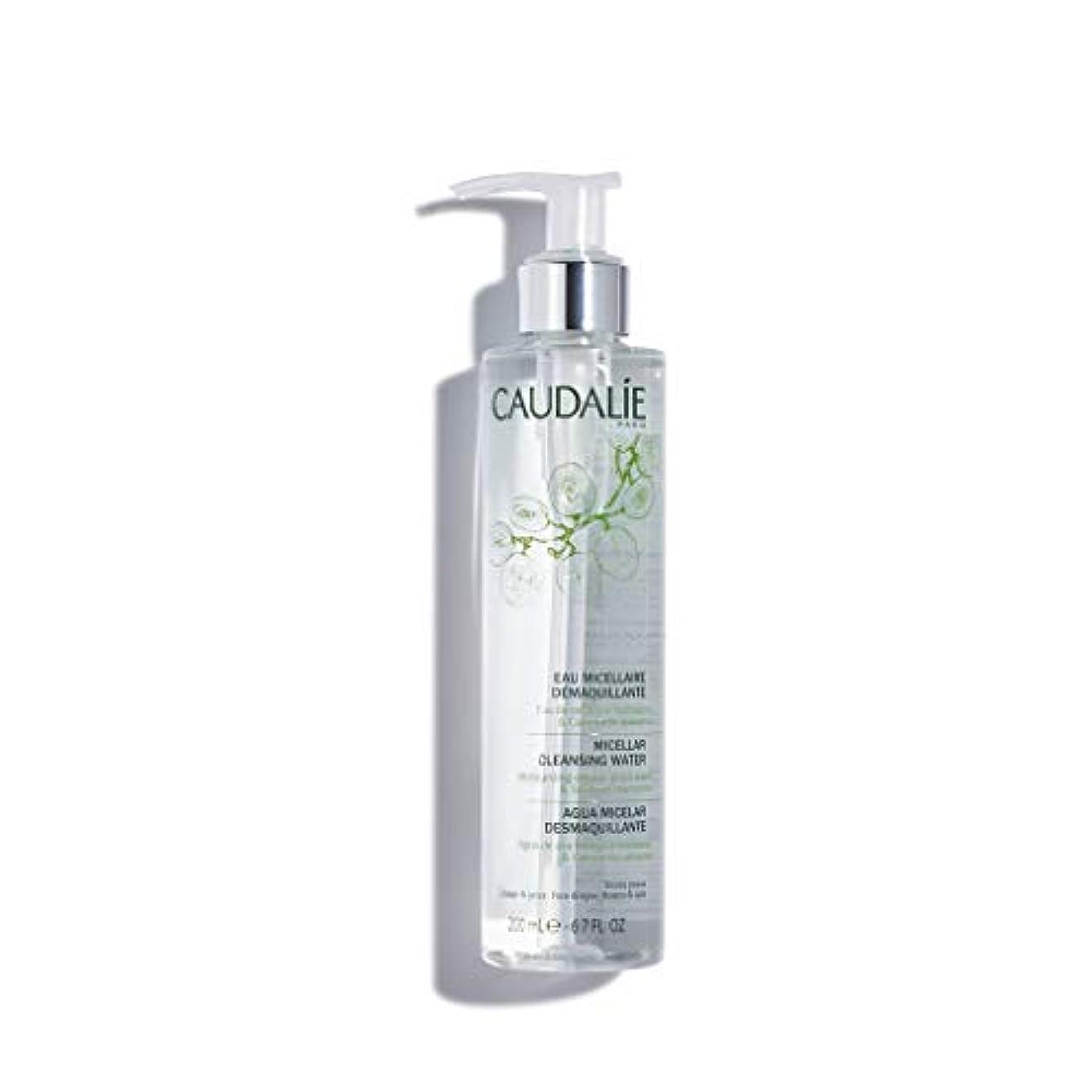 財団送った絶縁するコーダリー Micellar Cleansing Water - For All Skin Types 200ml/6.7oz並行輸入品