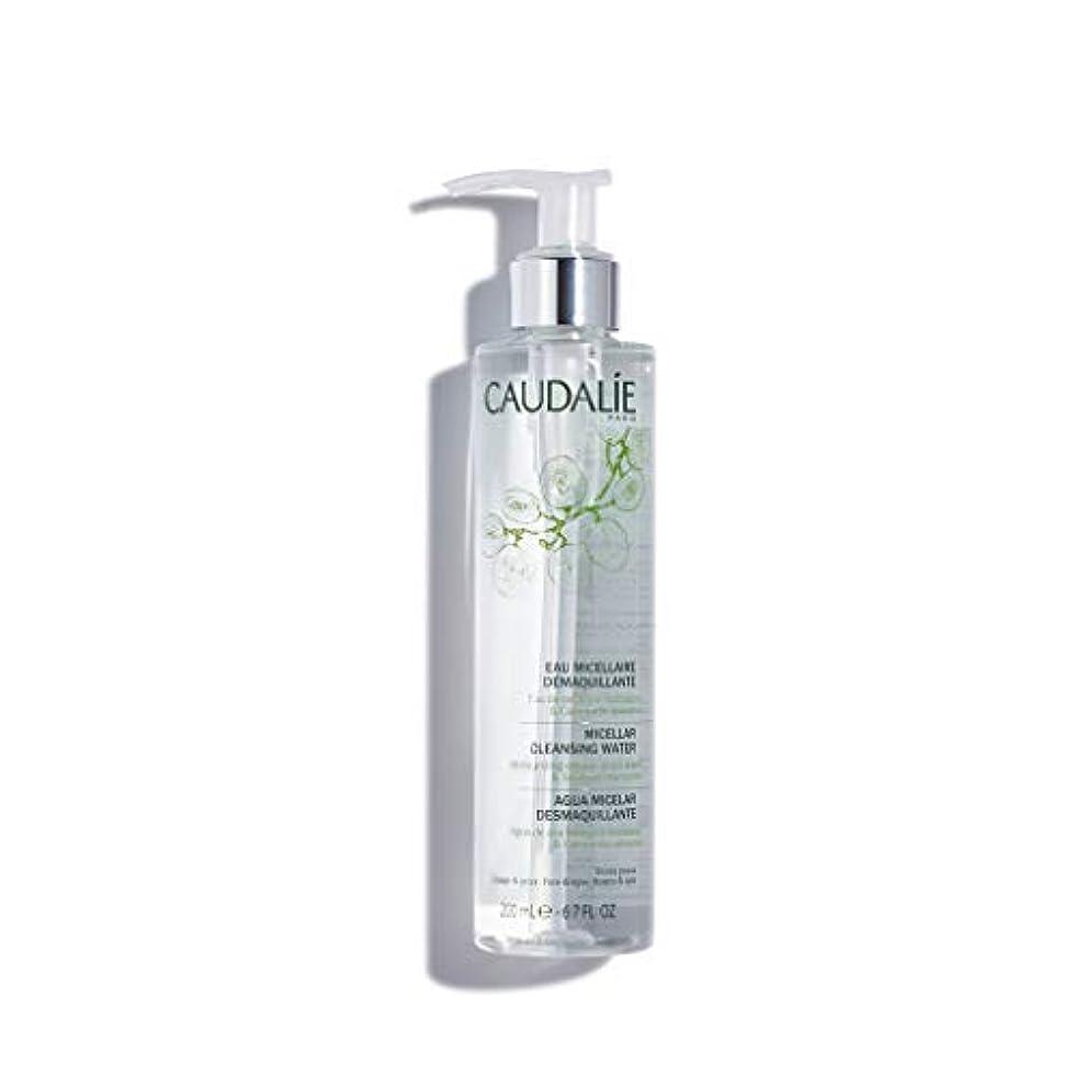 コーダリー Micellar Cleansing Water - For All Skin Types 200ml/6.7oz並行輸入品