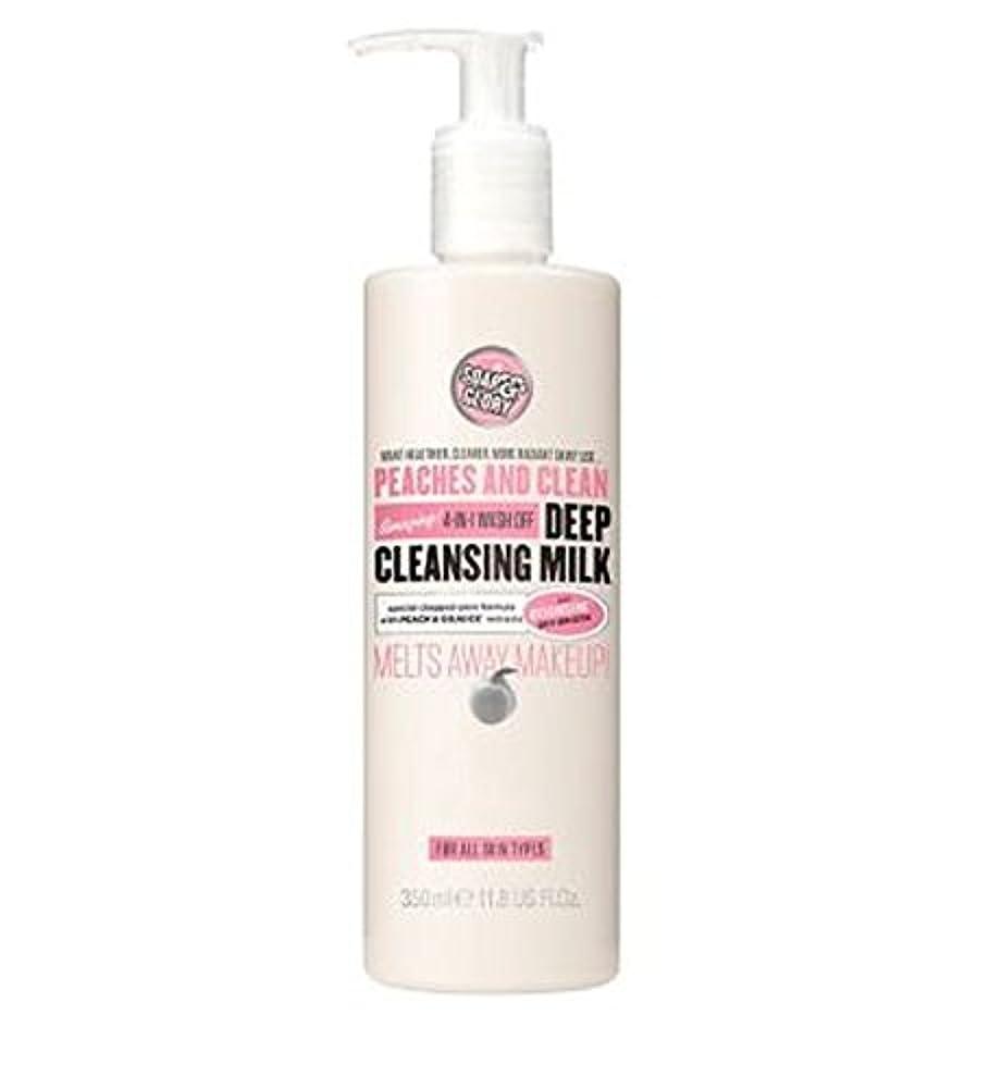 ビルマ黒メディア桃やクリーン?ディープクレンジングミルク350ミリリットル (Soap & Glory) (x2) - PEACHES AND CLEAN? Deep Cleansing Milk 350ml (Pack of 2) [...