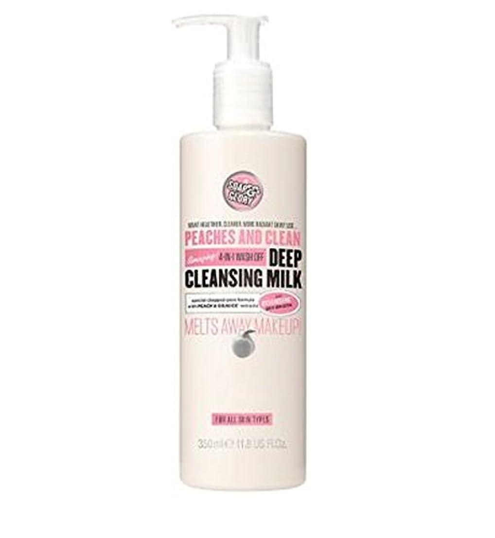 PEACHES AND CLEAN? Deep Cleansing Milk 350ml - 桃やクリーン?ディープクレンジングミルク350ミリリットル (Soap & Glory) [並行輸入品]
