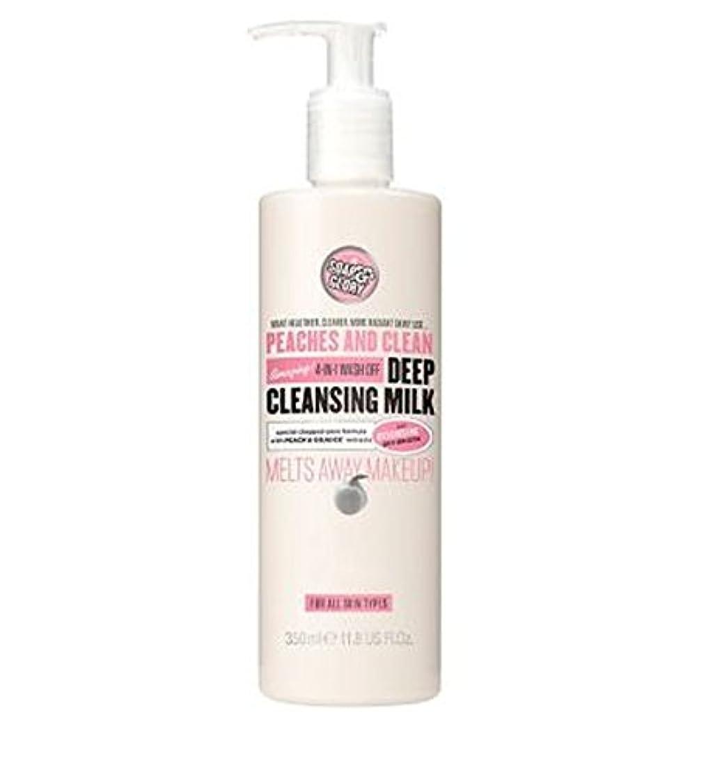 ボンドロケーション平均PEACHES AND CLEAN? Deep Cleansing Milk 350ml - 桃やクリーン?ディープクレンジングミルク350ミリリットル (Soap & Glory) [並行輸入品]