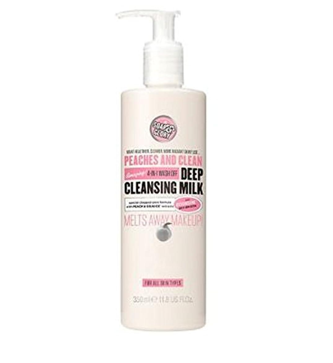 スタジアムくそー四PEACHES AND CLEAN? Deep Cleansing Milk 350ml - 桃やクリーン?ディープクレンジングミルク350ミリリットル (Soap & Glory) [並行輸入品]