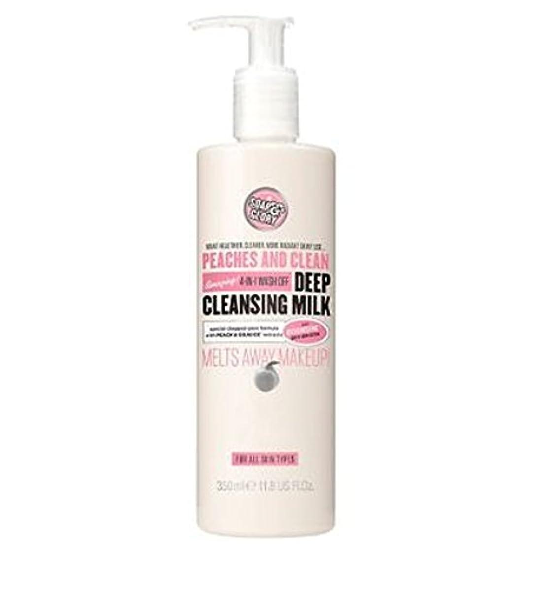 食べるタウポ湖ミリメートル桃やクリーン?ディープクレンジングミルク350ミリリットル (Soap & Glory) (x2) - PEACHES AND CLEAN? Deep Cleansing Milk 350ml (Pack of 2) [...