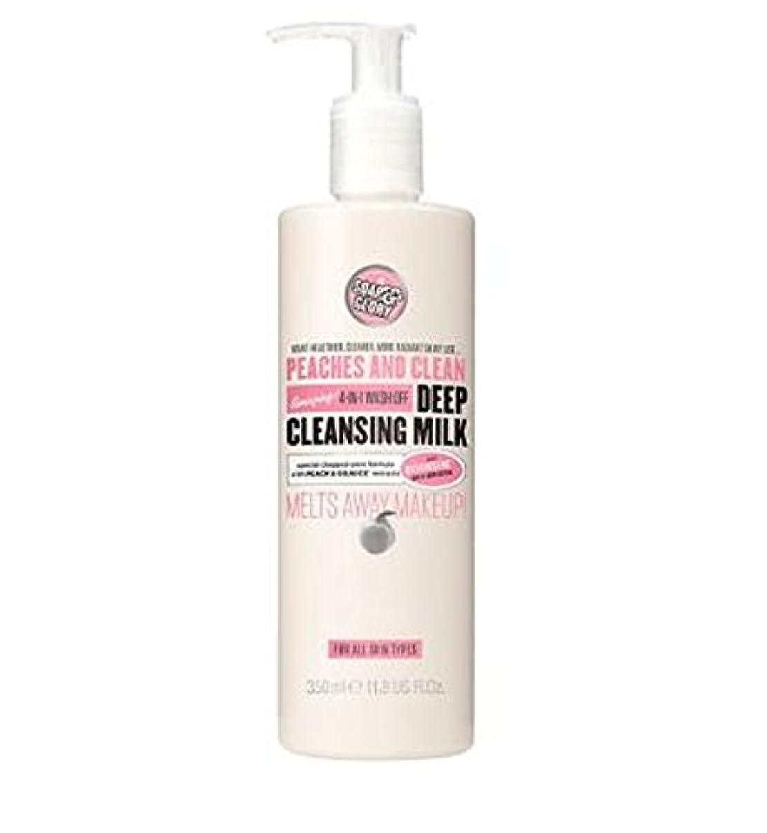 無効悲観的思いつくPEACHES AND CLEAN? Deep Cleansing Milk 350ml - 桃やクリーン?ディープクレンジングミルク350ミリリットル (Soap & Glory) [並行輸入品]