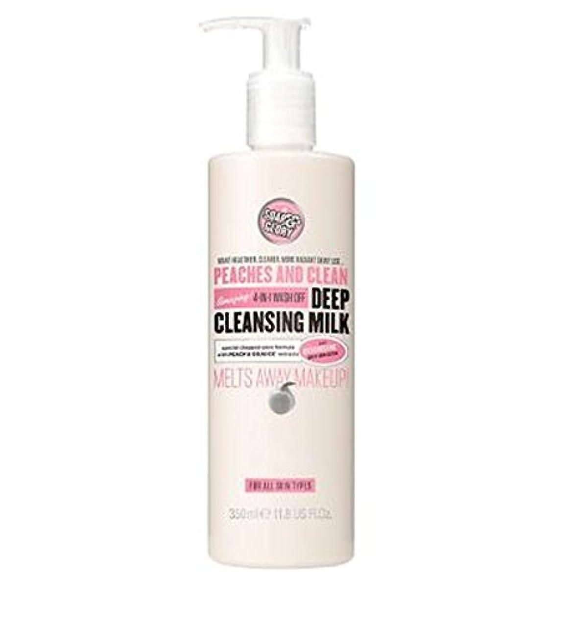 ぼかすストロー加入PEACHES AND CLEAN? Deep Cleansing Milk 350ml - 桃やクリーン?ディープクレンジングミルク350ミリリットル (Soap & Glory) [並行輸入品]